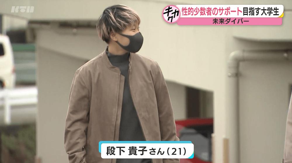 テレビ長崎放送・段下貴子