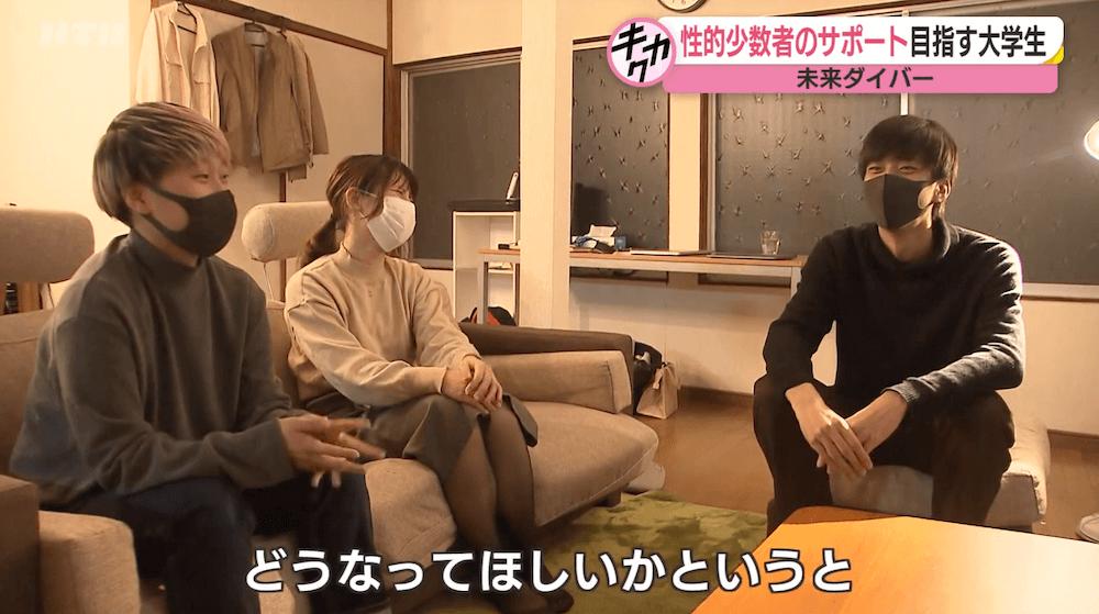 当社が運営しているシェアハウス「亀山社中スタートアップ」がテレビ長崎で特集されました。
