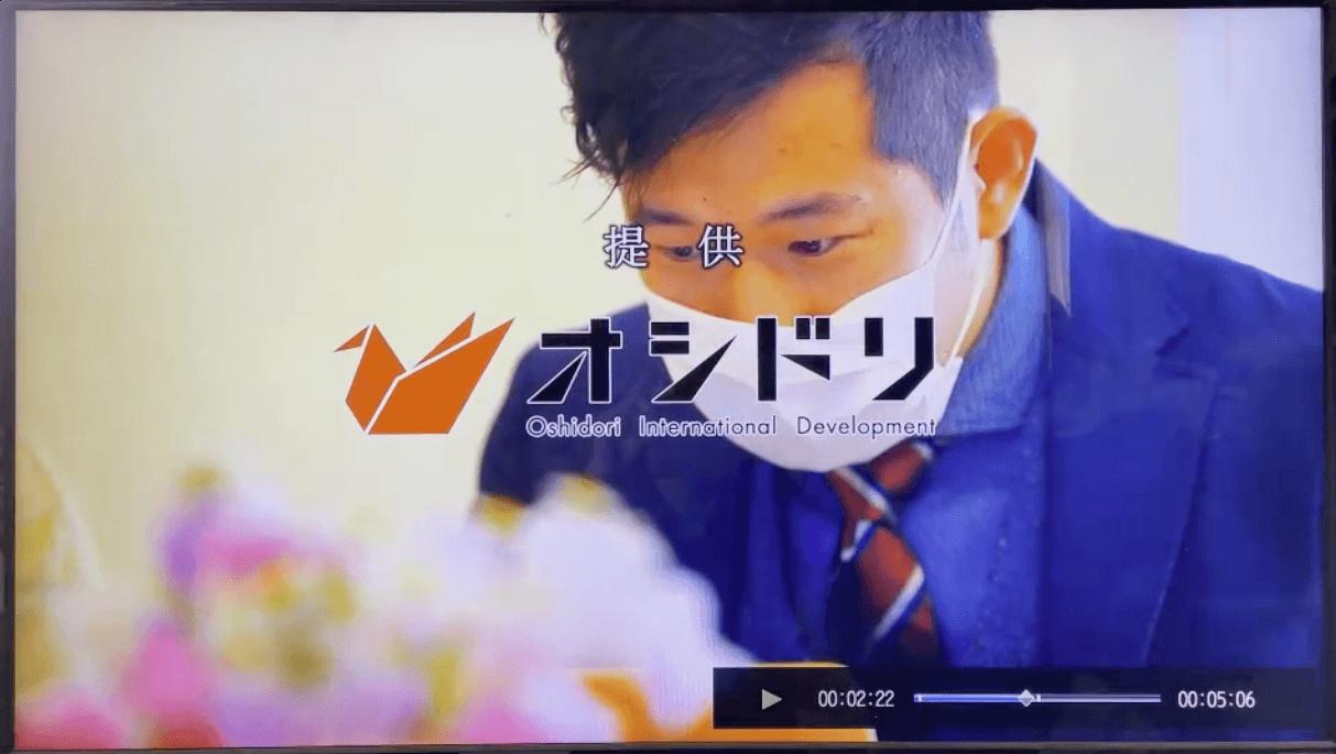 NCC長崎文化放送「はばたけ!理想の長崎へ」という番組で代表の中村あきらが特集されました。