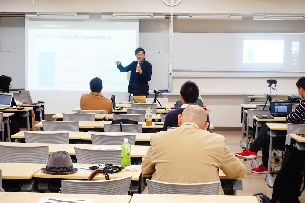 代表の中村が長崎大学で社会人向け履修証明プログラム「FFGアントレプレナーシップ人材育成プログラム」で講義してきました。